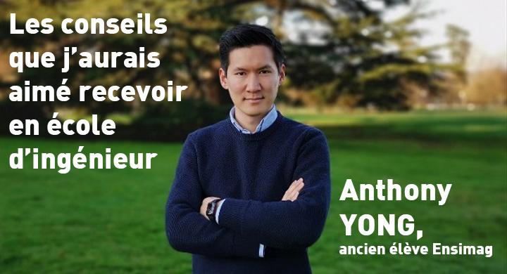Anthony Yong, ancien élève Ensimag